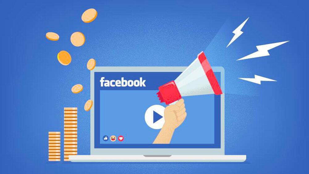Facebook per Aziende, Web Agency Brescia, Agenzia P